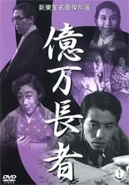 Kon Ichikawa Website